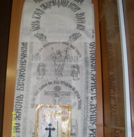 Набор погребальный (ситец церковный)