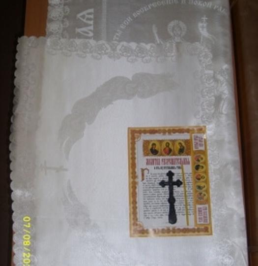 Набор погребальный (белый жакард)