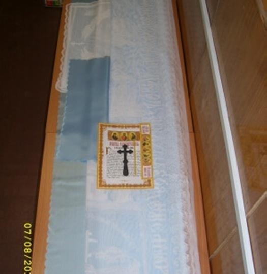 Набор погребальный (голубой гипюр)