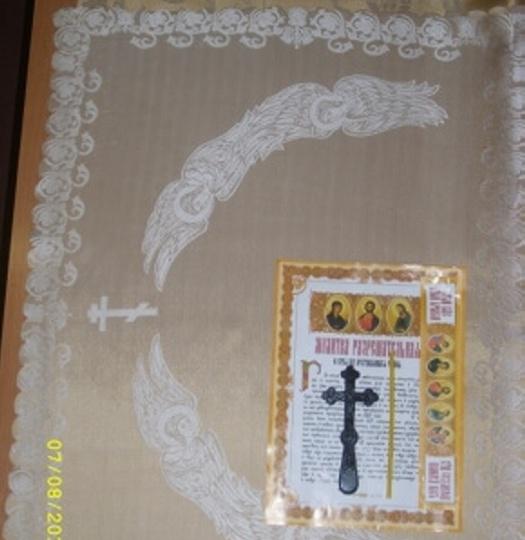 Набор погребальный (золотой жакард)