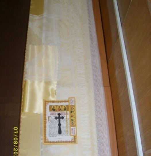 Набор погребальный (светло-золотой гипюр)